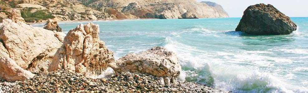 Zypern Reisetipps